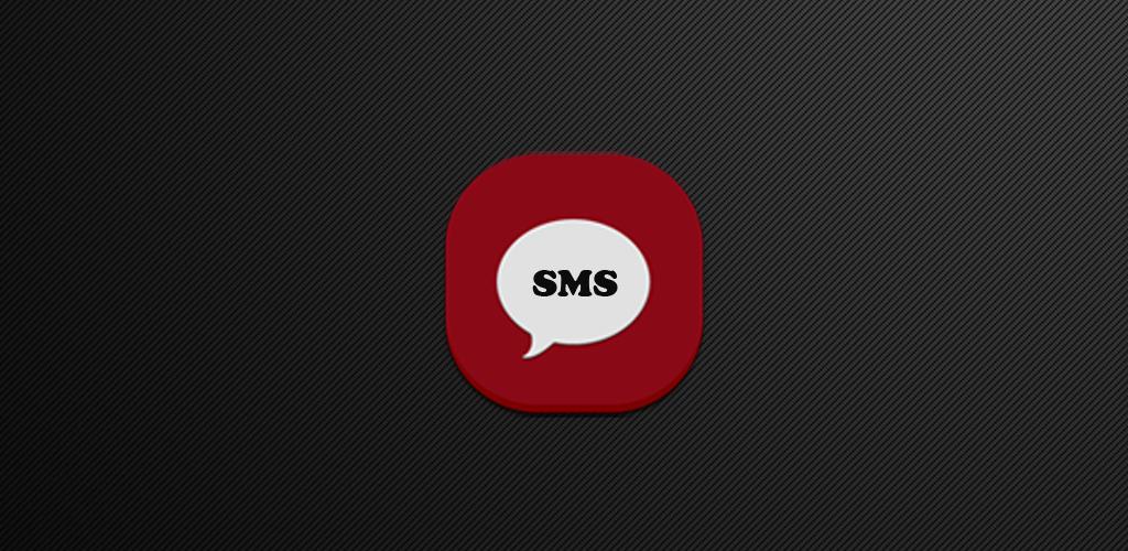 Otomatik SMS Yanıtlayıcı | SMS Auto Response